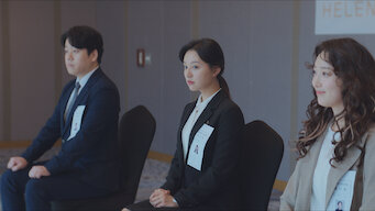 Lovestruck in the City: Season 1: That's How I Became Yoon Seon-a
